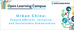 urban china event