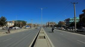 KUTEI (Kabul Urban Transport Effciency Improvment)