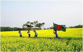 bangladeshx