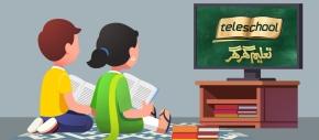worldbank_teleschool_artwork_-_copy
